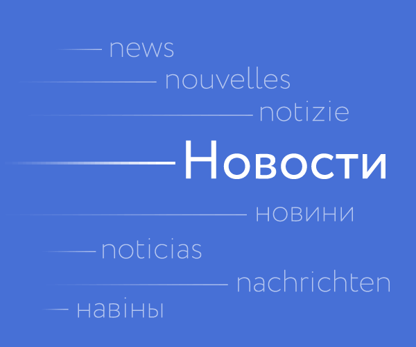Возле украинской границы появляются полевые госпитали российской армии