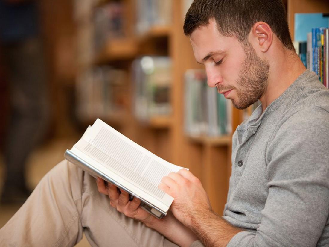 Качай мозги: читай умную литературу
