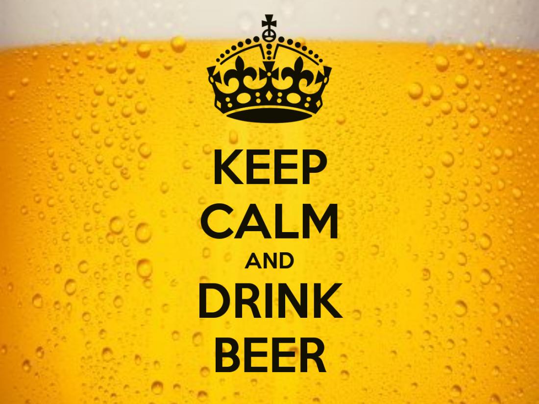 Сохраняй спокойствие и пей пиво (перевод для не очень англоязычных)