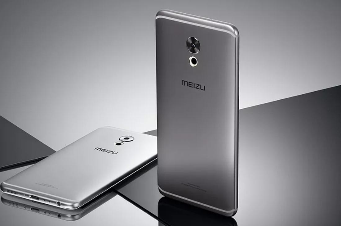 Смартфон Meizu M3X замечен вGeekbench