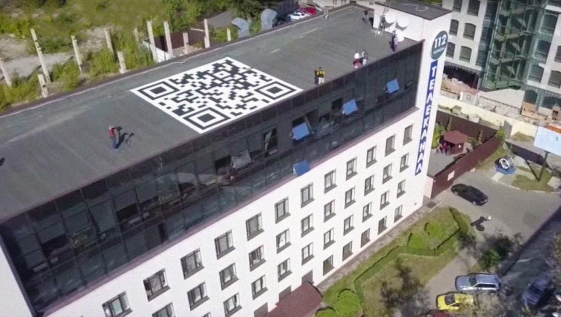 Самый большой QR-код — на крыше