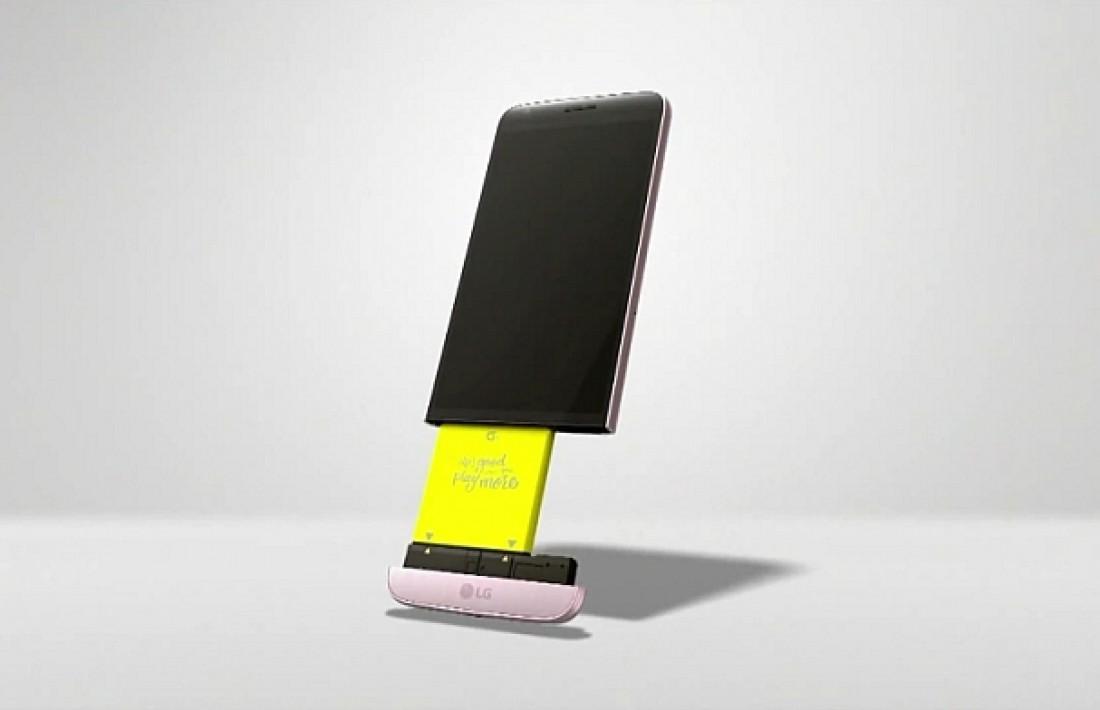 Модульный смартфон LG G5