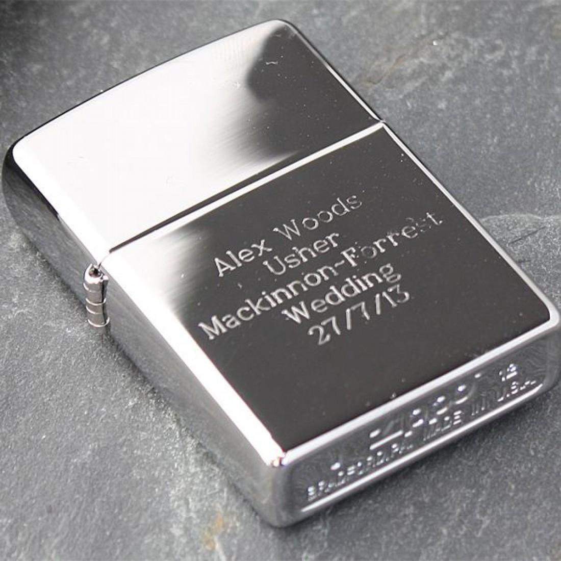 Один из примеров несложной гравировки по металлу