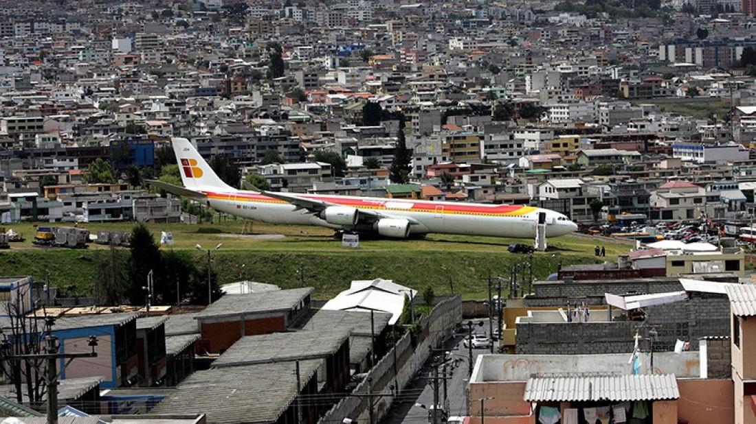 Аэропорт Конгоньяс находится в 8 км от центра города