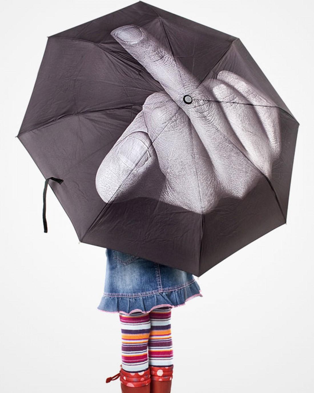 Зонт с намеком. Для дерзких мужчин или малолеток