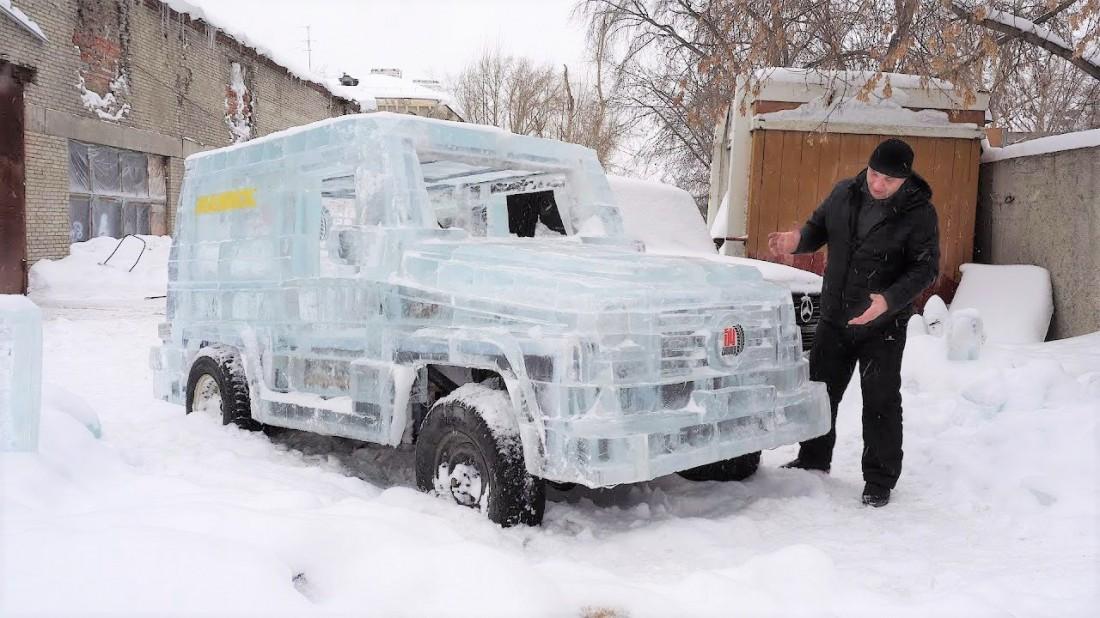 Лед — не только