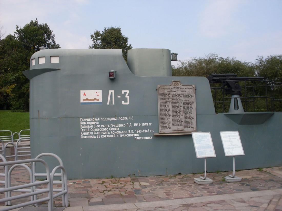 Рубка советской Л-3, потопившей Гойю