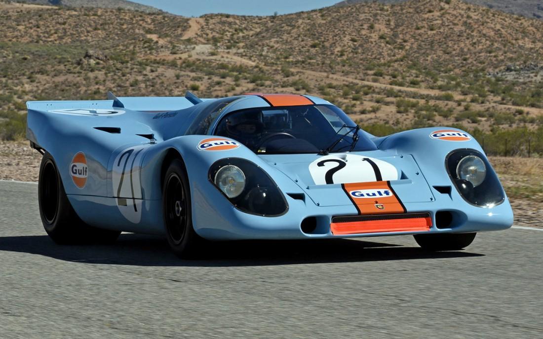 Porsche 917. Имеет 11 модификаций