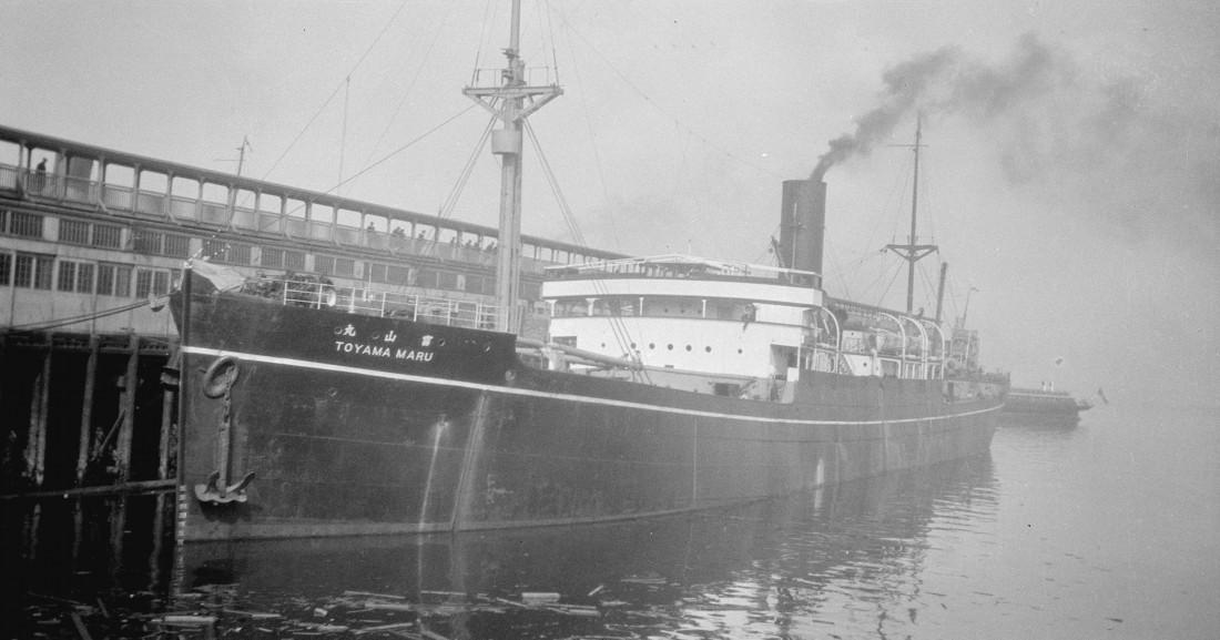 Тояма-мару изначально проектировалось ся как сухогрузное судно