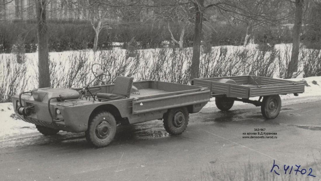 Транспортер ЗАЗ-967