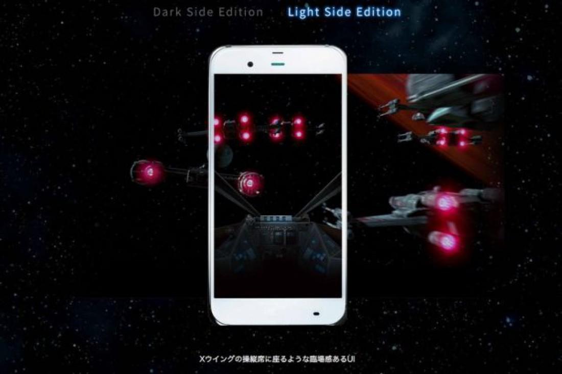 ВЯпонию приходят смартфоны ссимволикой «Звездных Войн»
