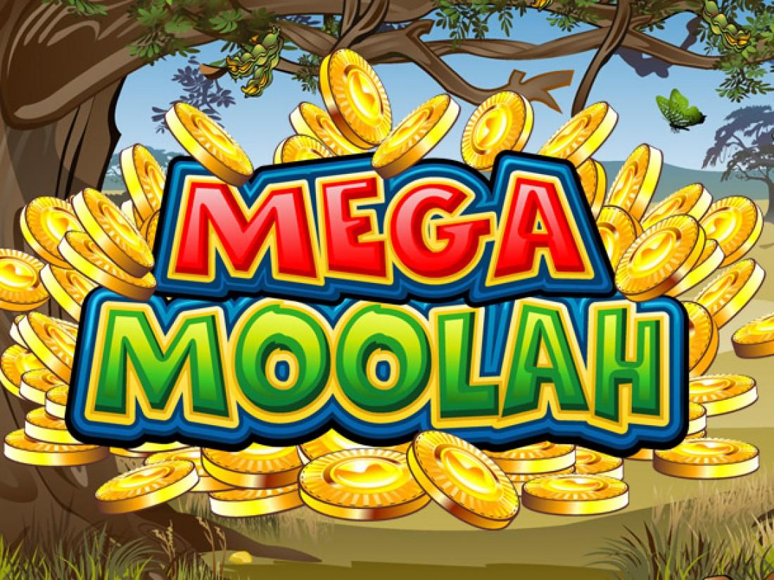 Чаще всего выигрывают на Mega Moolah