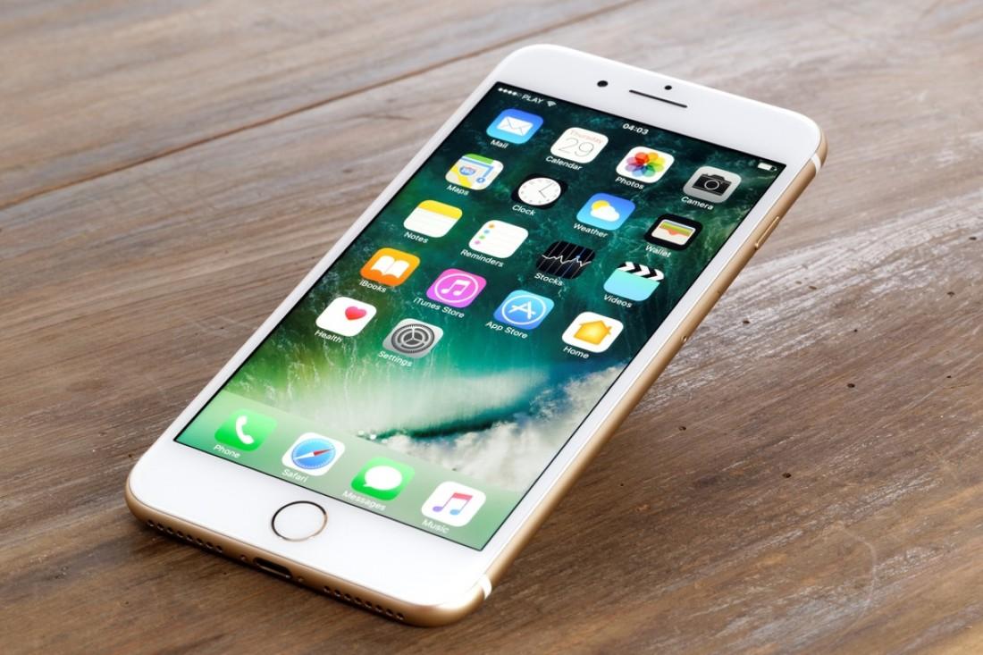 А на что ты готов ради iPhone?