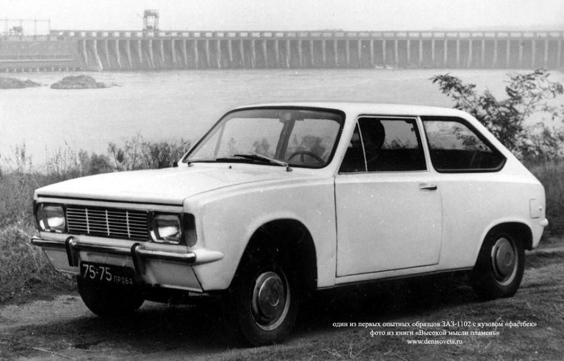 Фастбек ЗАЗ-1102