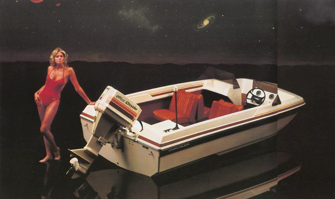 Один из семейства Chrysler Boats 1979-го года