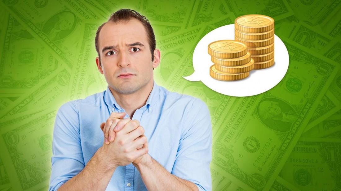 Расходы превышают доходы? Экономь и проси повышения зарплаты
