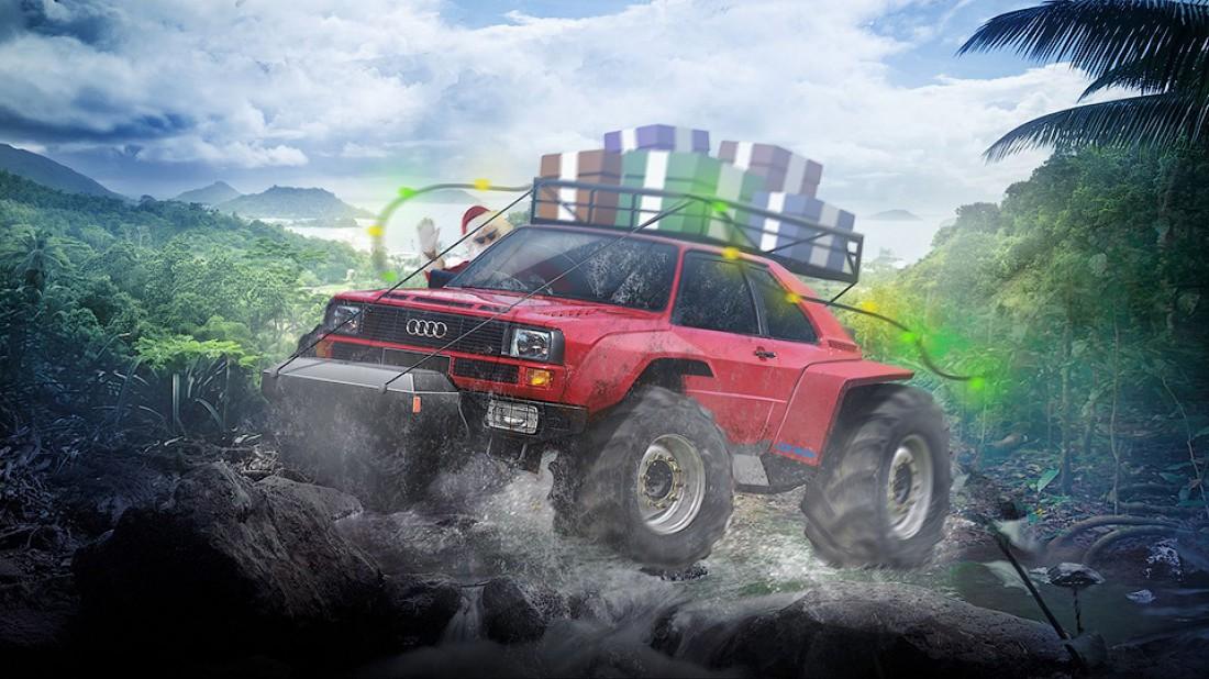 Audi Quattro S1 — для езды по тропическим лесам