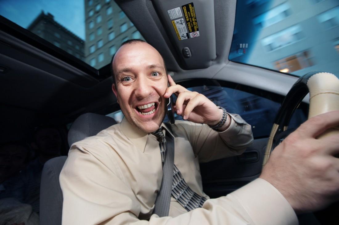 Не болтай по телефону, когда за рулем