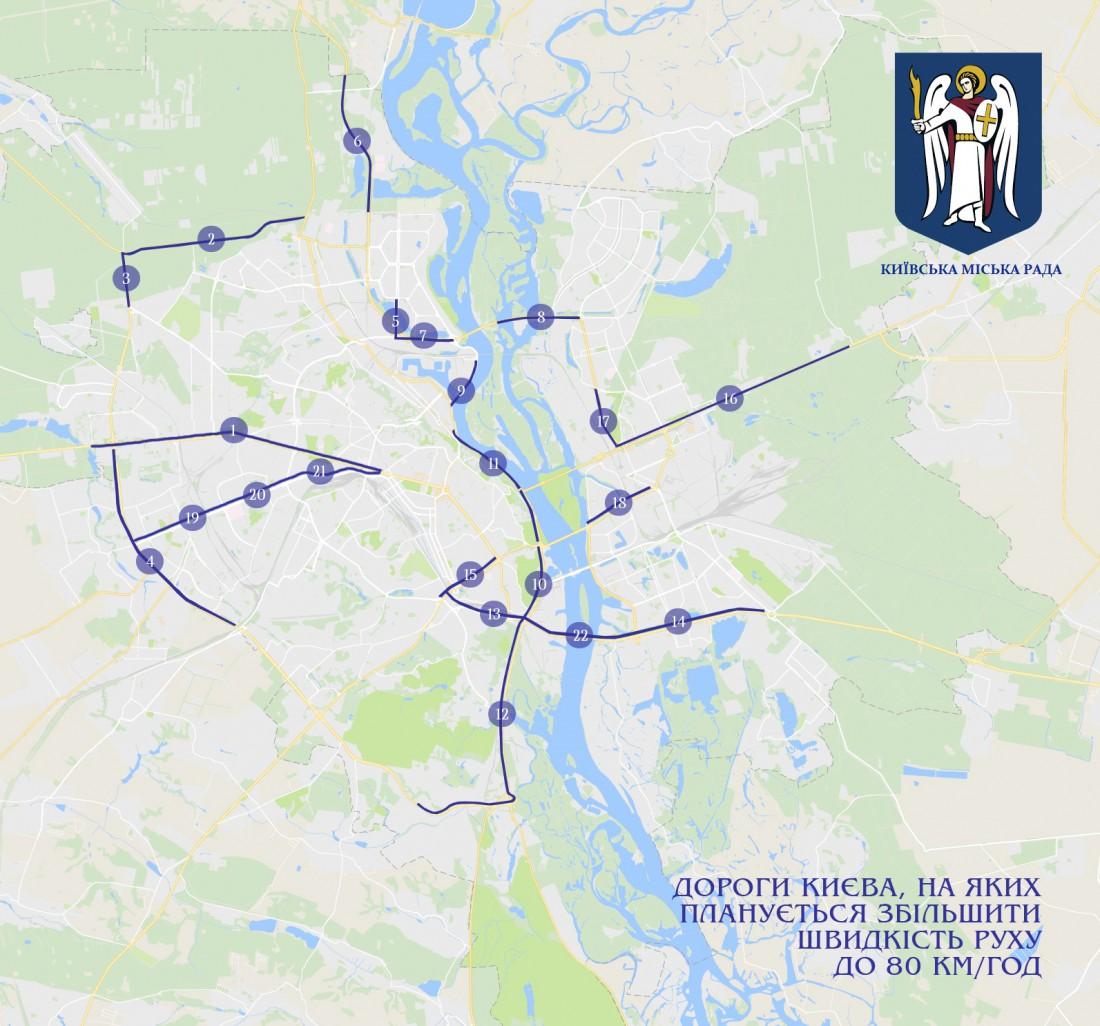 Карта участков дорог, где планируют разрешить 80 км/ч