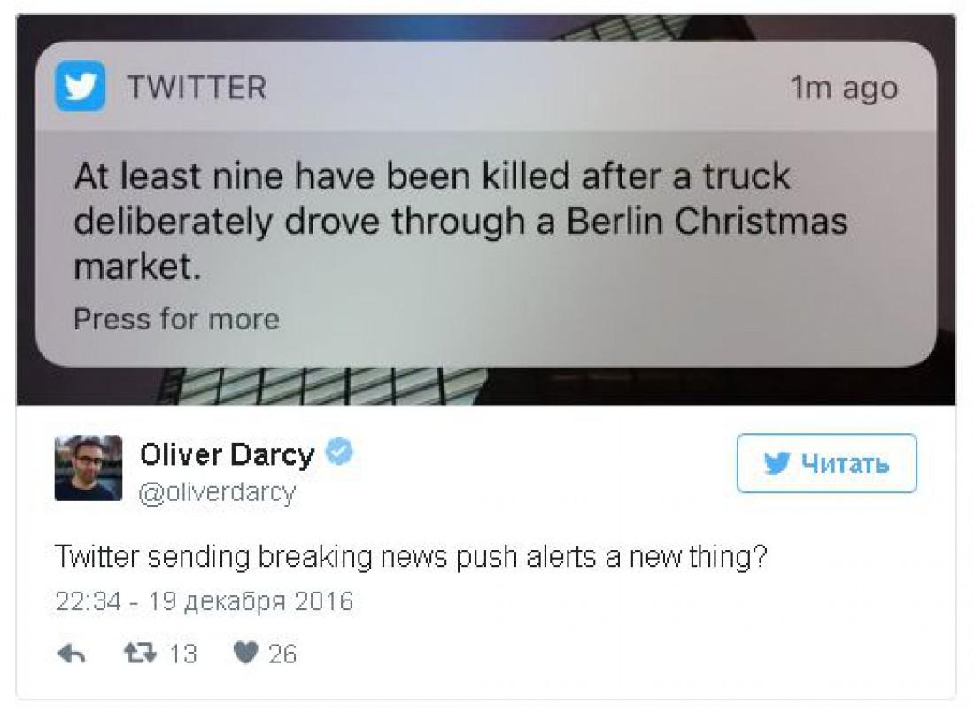 Твиттер тестирует объявления оважных мировых событиях