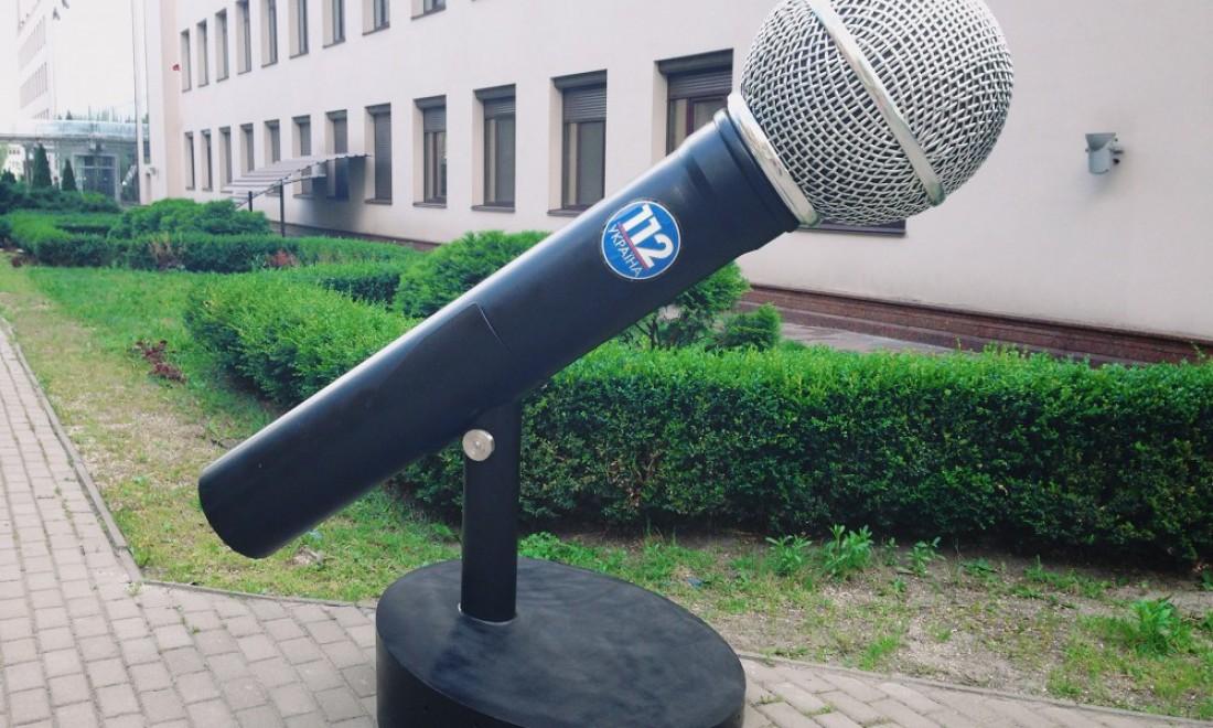 Самая большая инталляция микрофона в Украине
