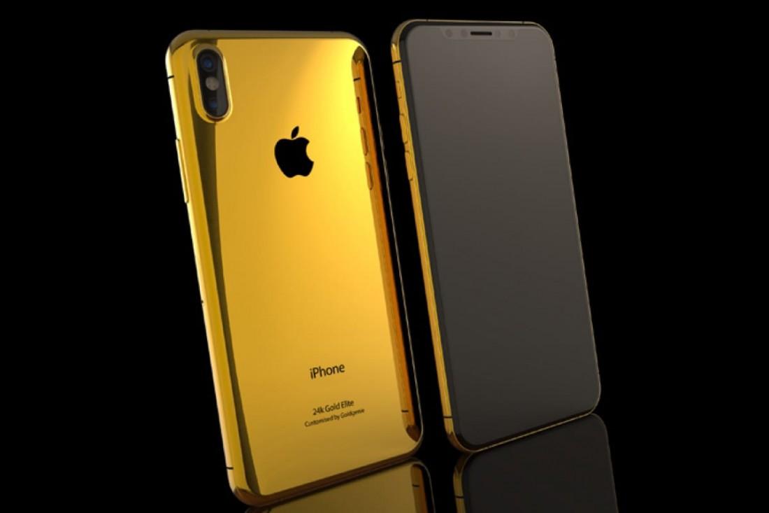Золотой iPhone. Или квартира. Что выберешь?