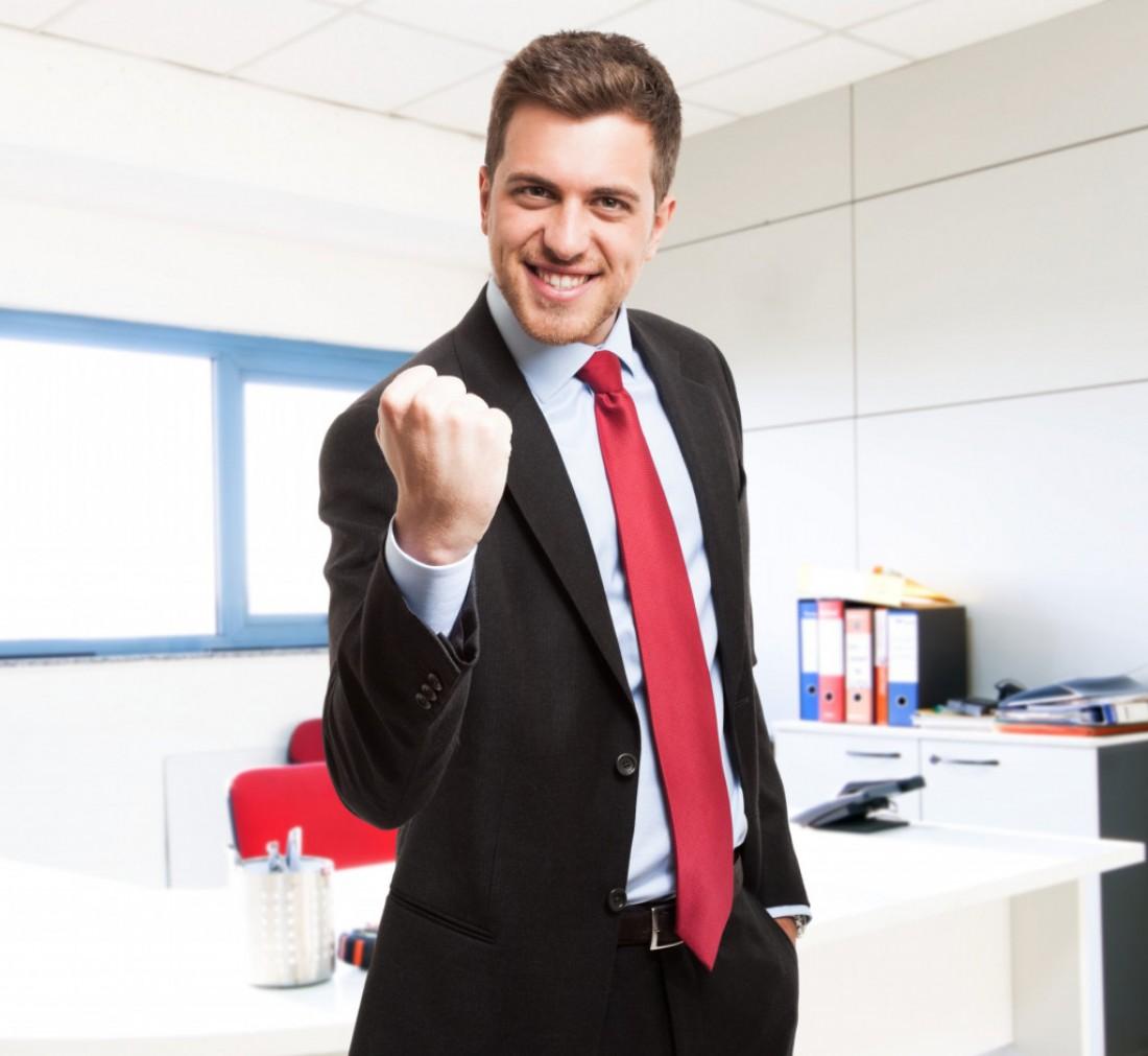 А ты хотел бы работать четыре дня в неделю?