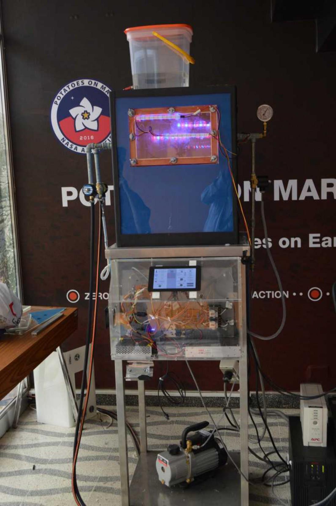 Установка для имитации условий Марса