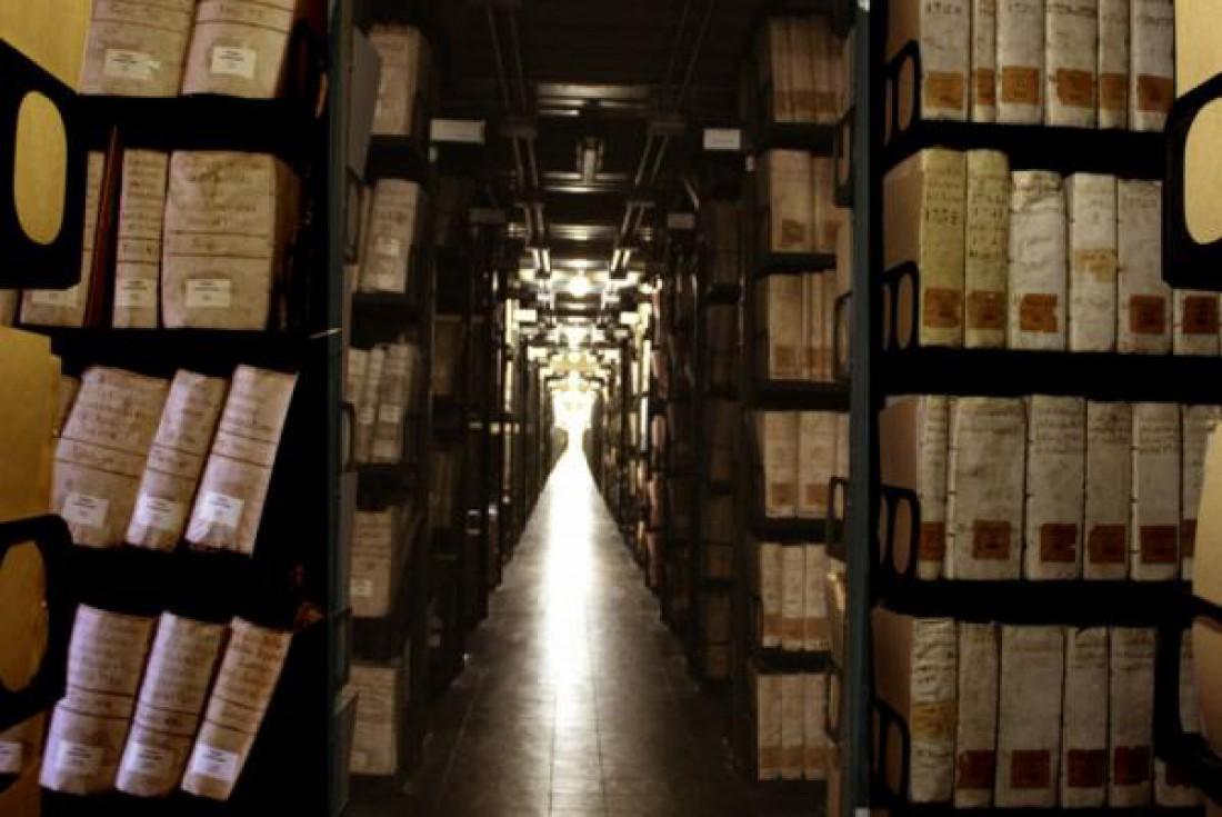 Ватиканский секретный архив (Ватикан)