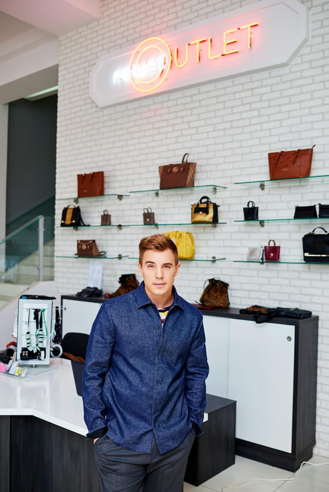 Чаще всего Вадим скупается в магазинах Милана. Но и украинские не обходит стороной