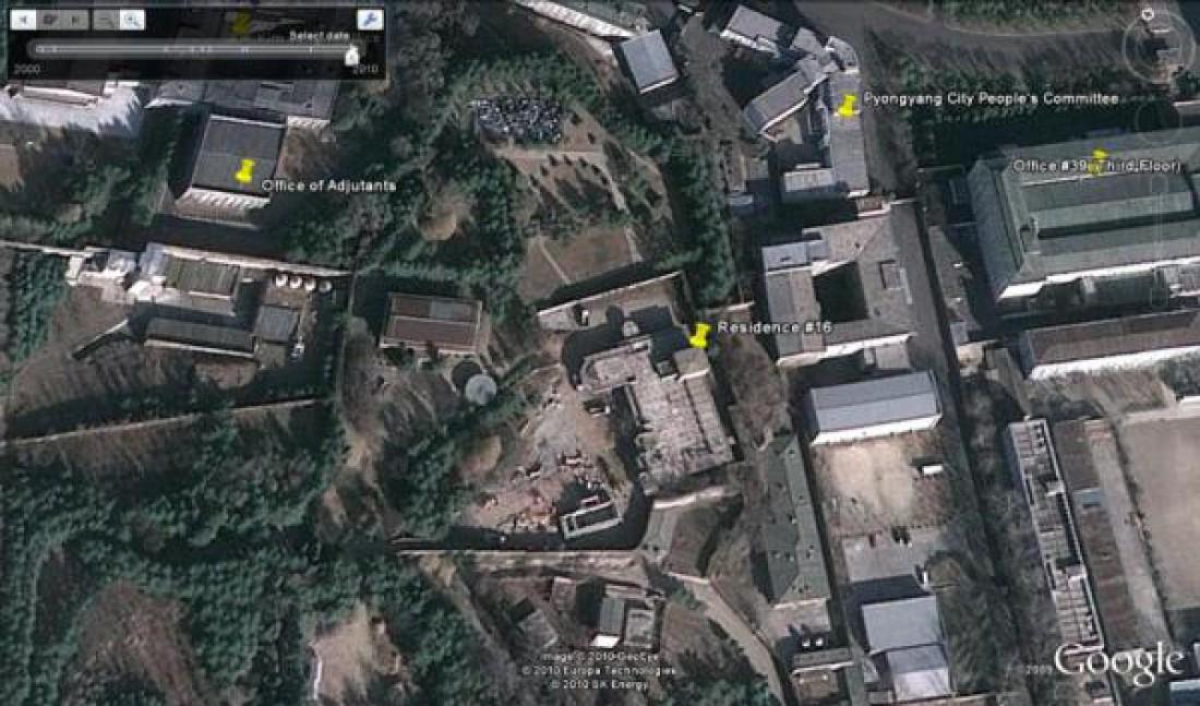 Комната 39 (Пхеньян, Северная Корея)