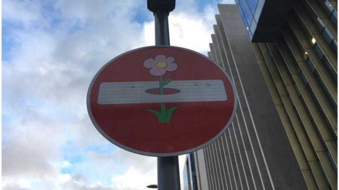 и знаки расцветают...