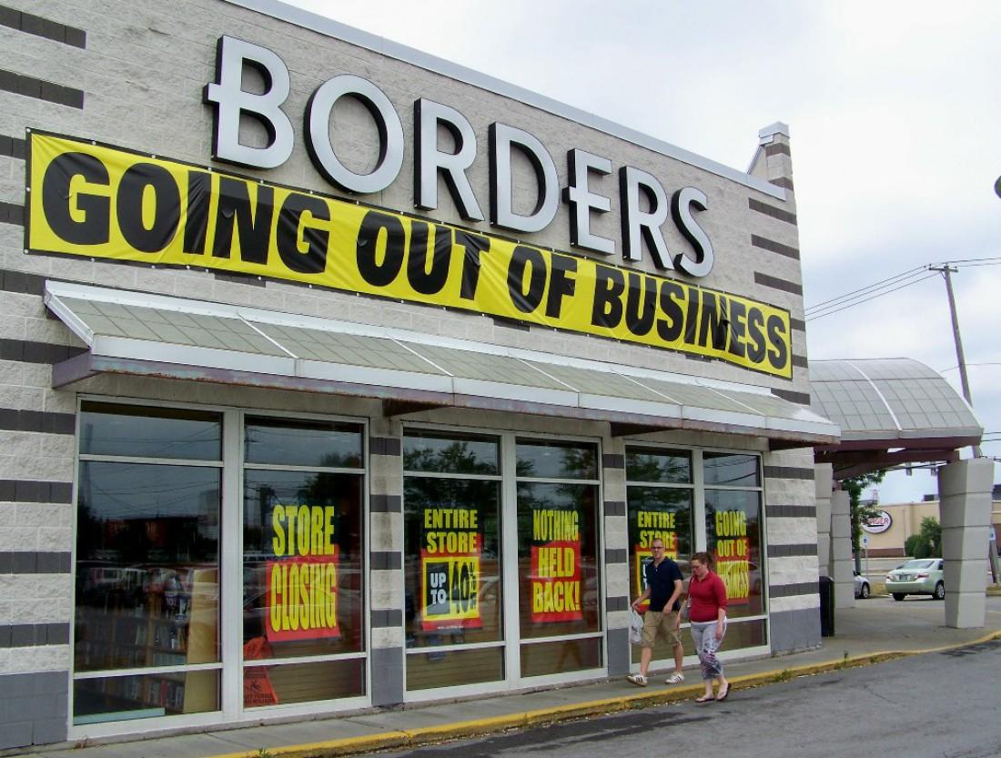 Borders Books. Точнее, его остатки