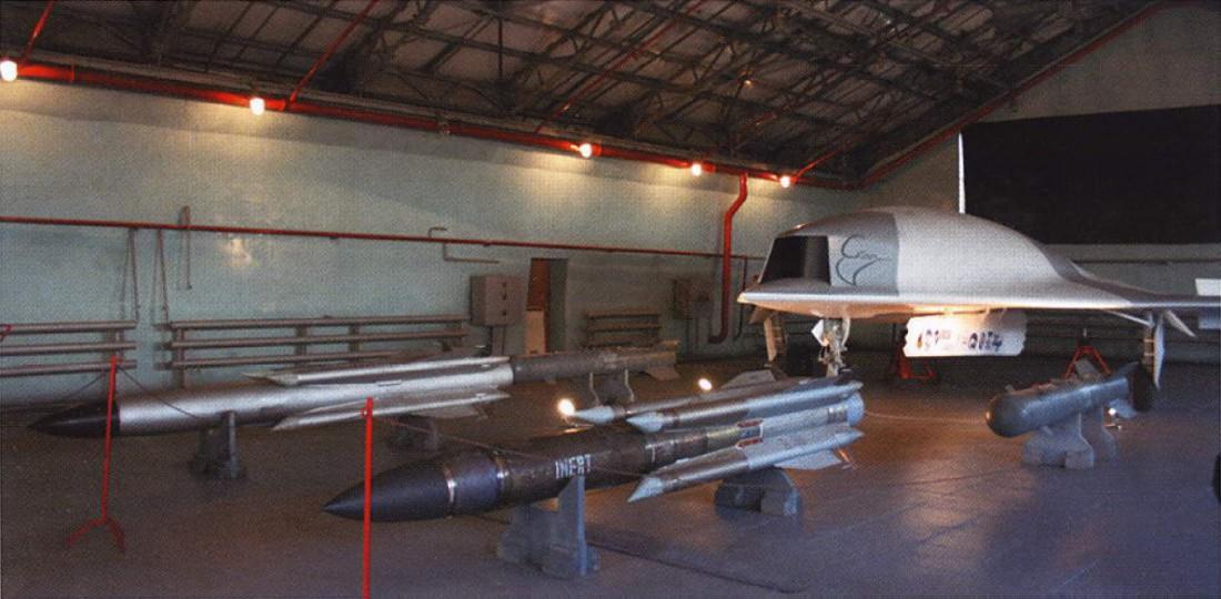 Ударный боевой беспилотный летательный аппарат МиГ «Скат»