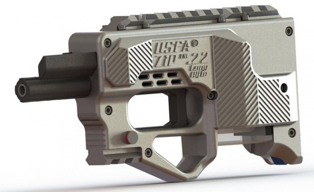 Пластиковый пистолет ZiP
