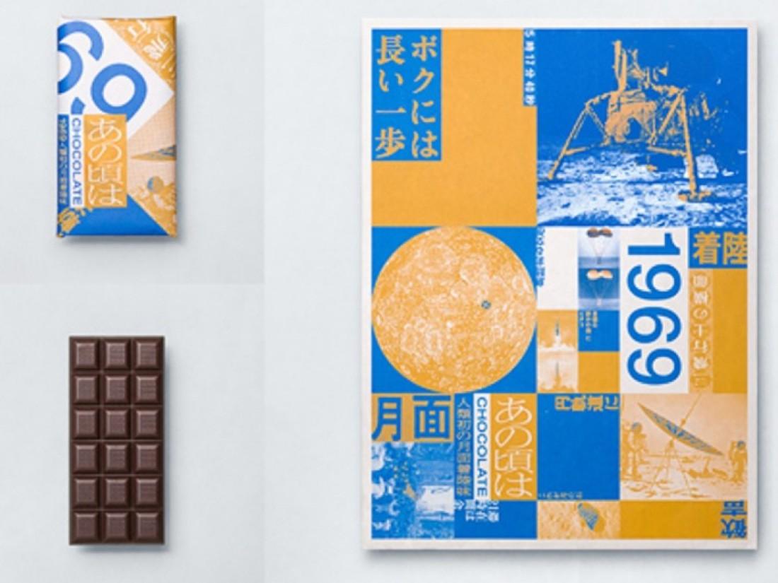 Вот так будет выглядеть обертка шоколада со вкусом высадки на Луну