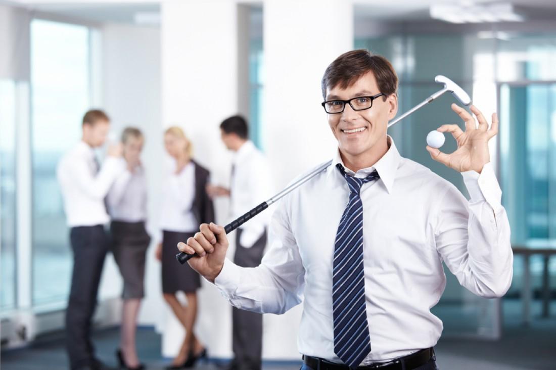 Учись получать удовольствие от жизни даже на работе