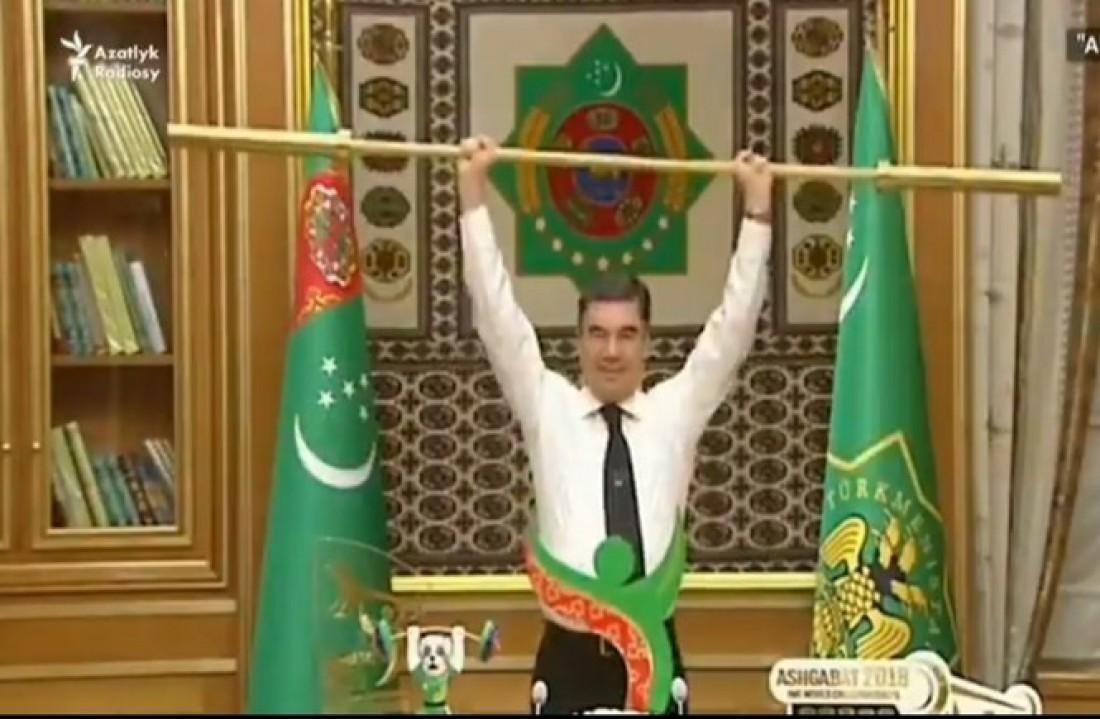 Президент Бердымухамедов. Смотри, как надо делать жим стоя
