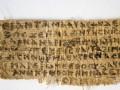 Лингвисты научили компьютер оживлять древние языки
