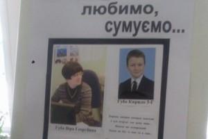 В Днепропетровске погибла мама с сыном - Вера и Кирилл Губа