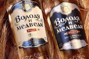 Медведев и Путин не хотят, чтобы их пили