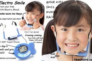Электрическая дужка и простая инструкция — вот что научит вас улыбаться всегда