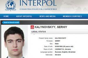 Калиновского все ще ищет Интерпол