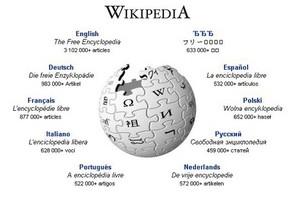 PR-агентство исправляло статьи в Википедии