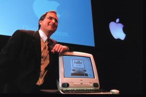Один из компьютеров Стива Джобса