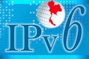 Панацея интернета — IPv6