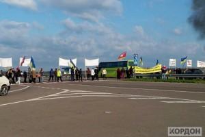 Акцию протеста устроили против назначения на должность одного из чиновников таможни
