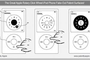 Так выглядит патентная заявка от Apple