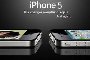 Дата премьеры iPhone 5 — осень 2012-го
