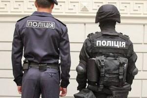 полиция вместо милиции